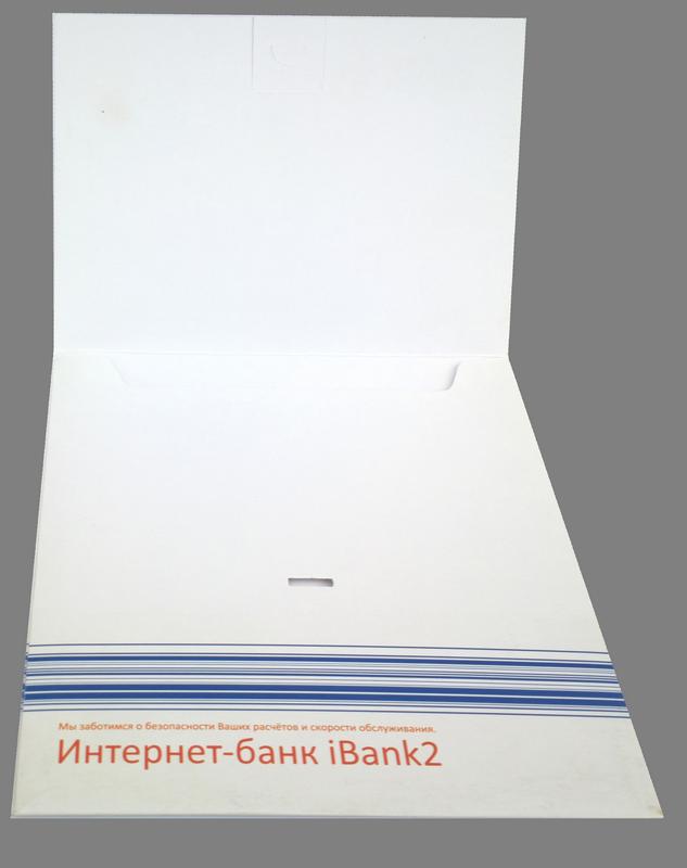 брендированная упаковка iBank2