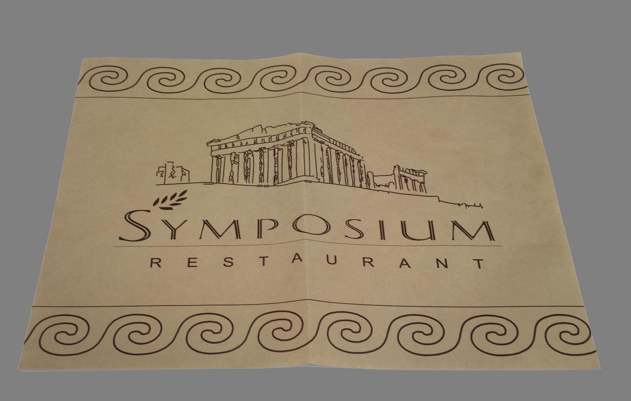 ресторан Симпозиум