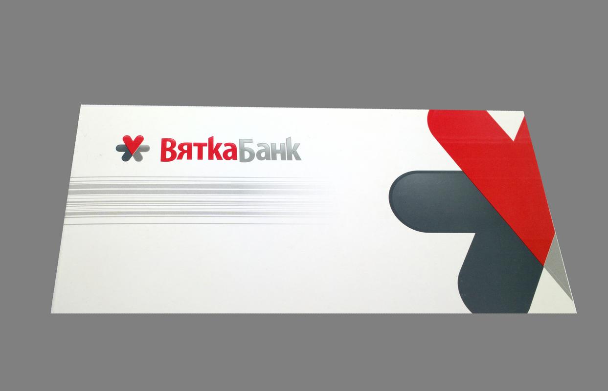 флаер Вятка банк